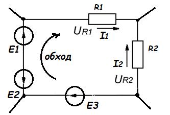 схема второго закона Кирхгофа
