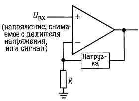 источник тока. Операционный усилитель