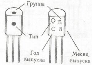 кодовая и цветовая маркировка транзисторов в корпусе КТ-26