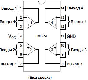 LM324 структура. Индикатор уровня заряда