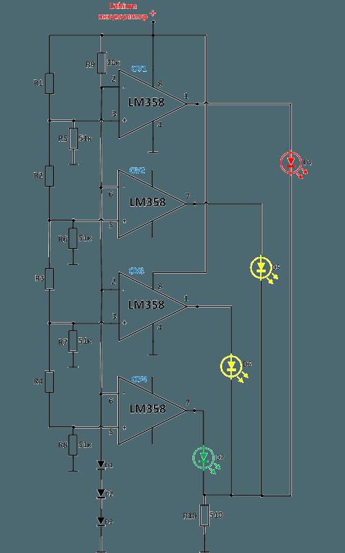 Индикатор уровня заряда. Схема 1
