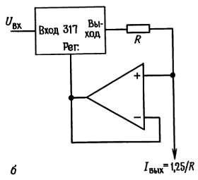 Источники тока на операционном усилителе 2