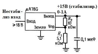 схема подключения четырехвыводных стабилизаторов