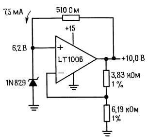схема обеспечения постоянного тока смещения прецизионного стабилитрона. Источники опорного напряжения