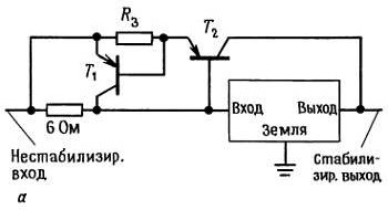 Токоограничивающая схема для усилителя на внешнем транзисторе 1