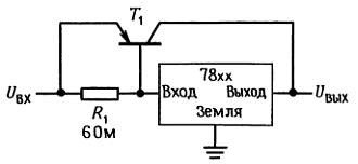 Трехвыводные и четырехвыводные стабилизаторы