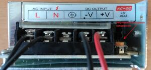 подключение проводов к блоку питания для светодиодной ленты