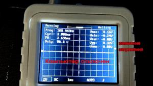 Сигналы ШИМ контроллера на разъеме вентилятора материнской платы при выключенном компьютере