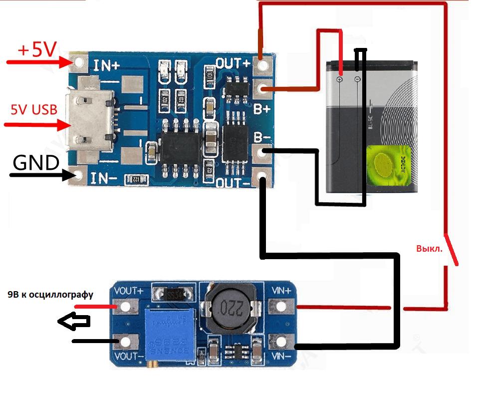 схема подключения зарядного модуля к осциллографу