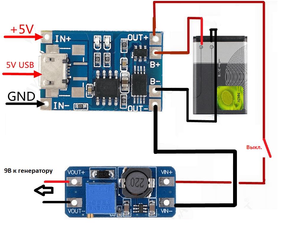 схема подключения зарядного модуля TP4056