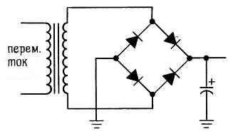 Схема мостового выпрямителя