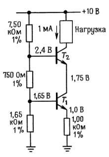 Каскодный источник тока