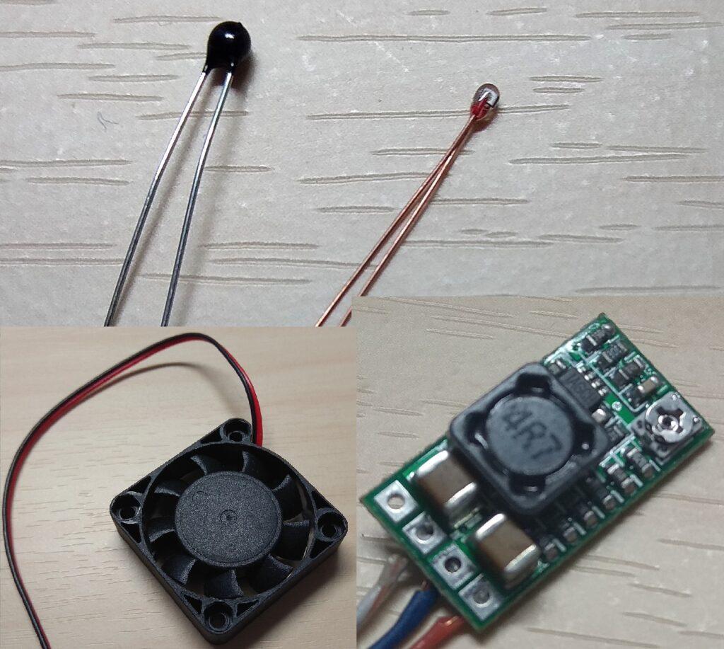 управление вентилятором от датчика температуры
