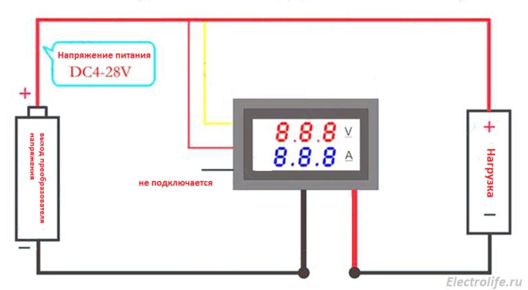 Подключение питания вольамперметра от источника измерения.
