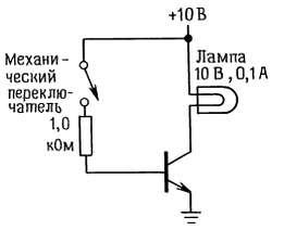 транзисторный переключатель