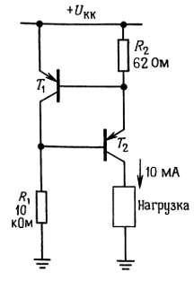 Транзисторный источник тока с использованием напряжения Uбэ в качестве опорного.