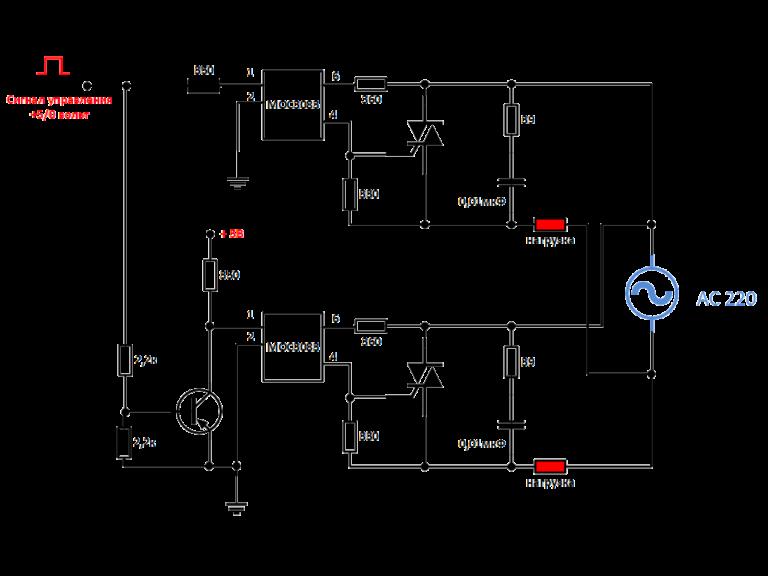 схема переключения нагрузок на симисторных оптопарах