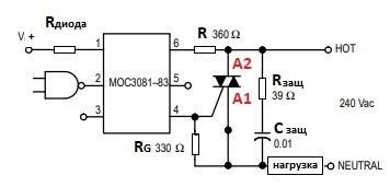 Симисторная оптопара. типичная схема подключения
