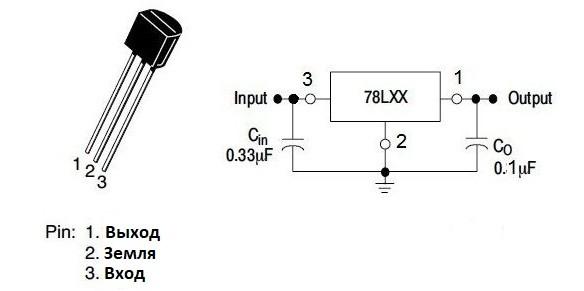 Типичная схема включения 78l05