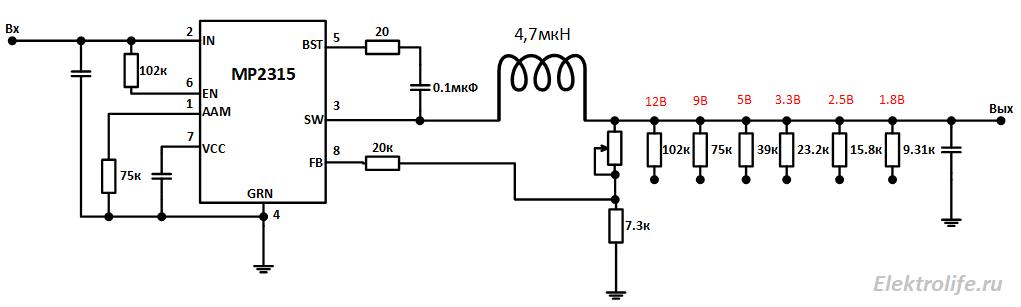схема понижающего dc-dc преобразователя на MP2315 (IAGCH)