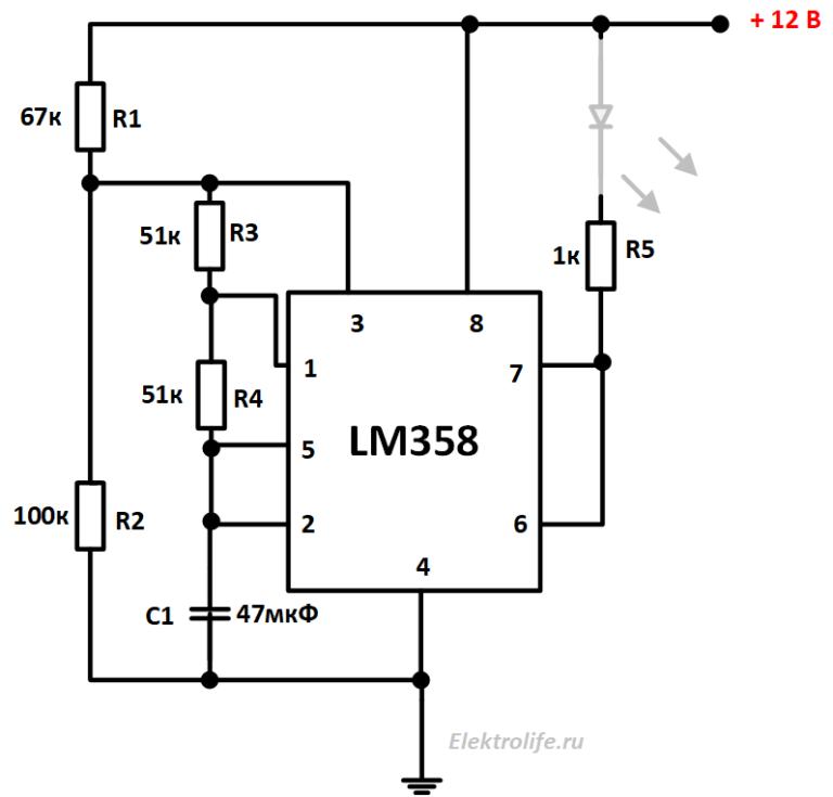 Схема пульсирующего светодиода. Обогреватель на дистанционном управлении.