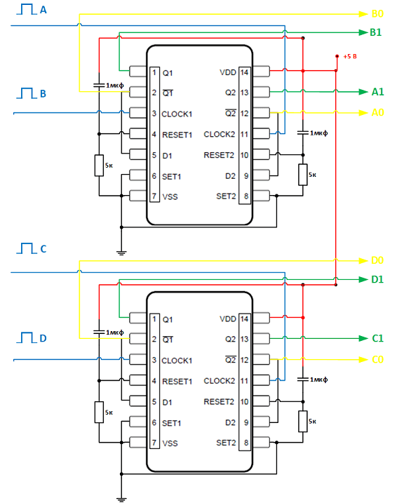 схема установки триггера в ноль