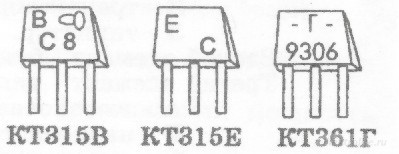 Маркировка транзисторов в корпусе КТ-13