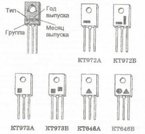 маркировка транзисторов в корпусе КТ-27