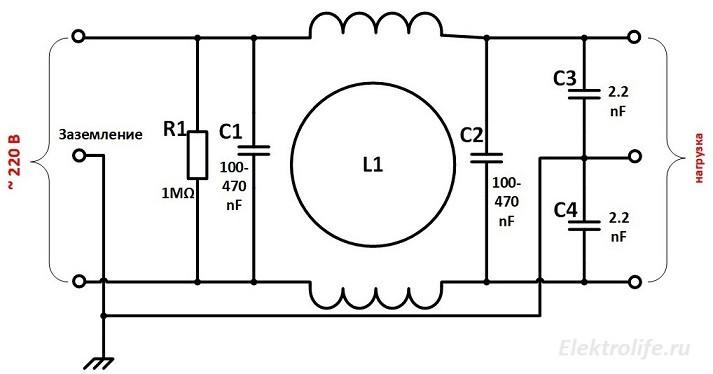 Схема помехоподавляющего фильтра. Помехи. Схемы защиты и подавления помех.