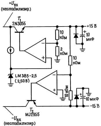 Двухканальный стабилизатор