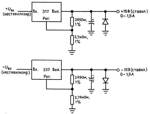 Двухполярные стабилизированные источники питания на lm317 b lm337