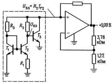 Классическая схема источника опорного напряжения с напряжением запрещенной зоны полупроводника