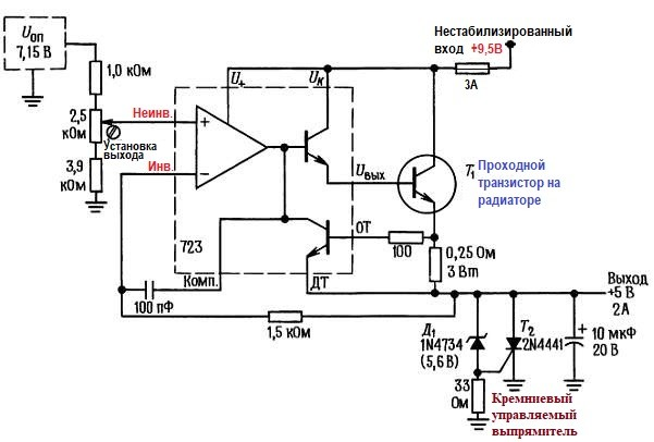 Стабилизатор на +5 В с внешними проходным транзистором и защитой