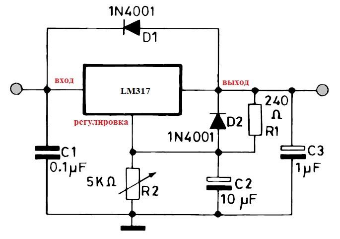 схема lm317 с увеличение коэффициента подавления пульсаций