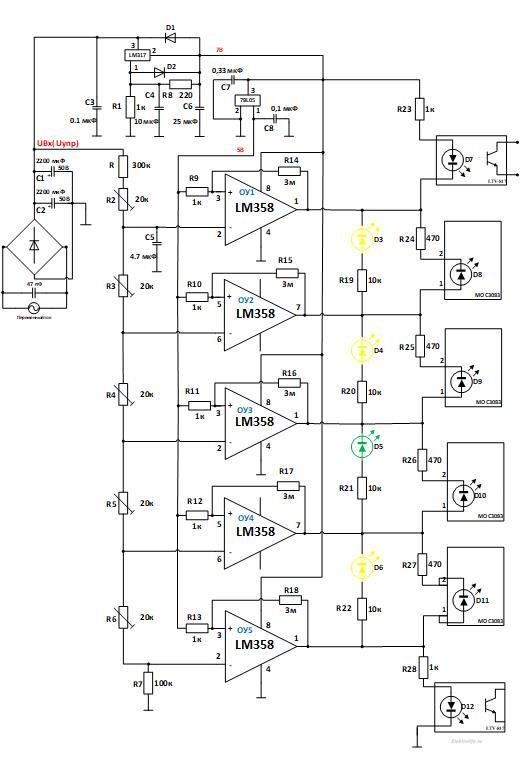 контроллер стабилизатора сетевого напряжения с установленными оптронами