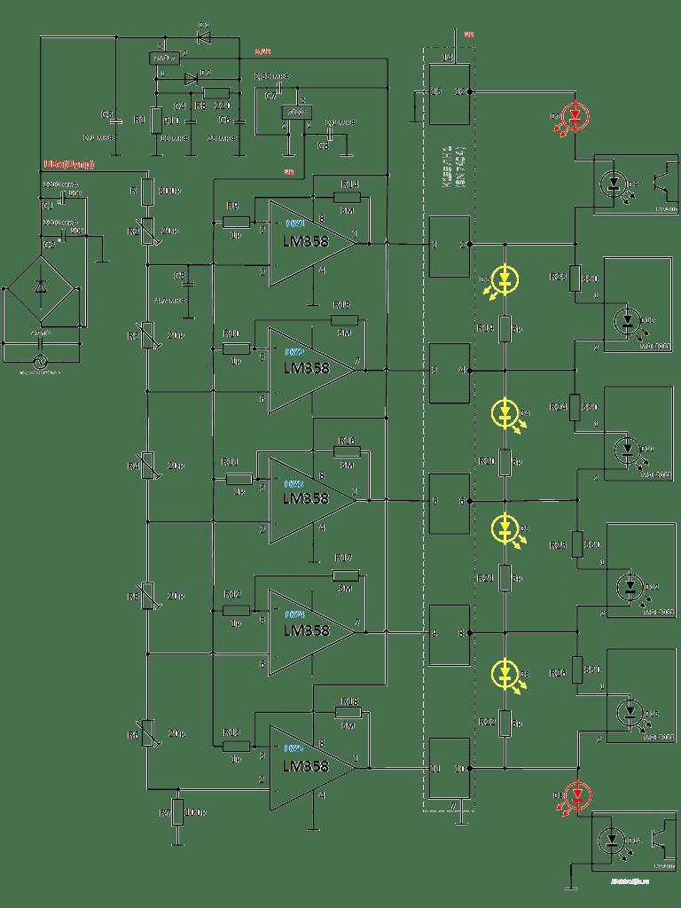 установка элементов логики в схему контроллера стабилизатора сетевого напряжения