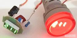 откалиброванные вольтметры переменного тока