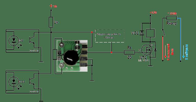 Подключение выходного реле. Сборка контроллера стабилизатора сетевого напряжения на симисторах