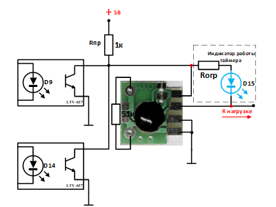 Схема включения таймера. Сборка контроллера стабилизатора сетевого напряжения на симисторах
