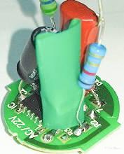 закрытый калибровочный резистор