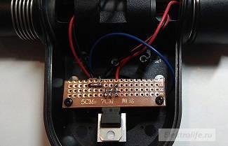 драйвер переднего фонаря. Замена контроллера электросамоката