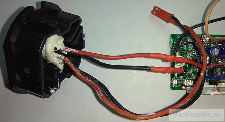подключение разъема для аккумулятора нового контроллера hx x7