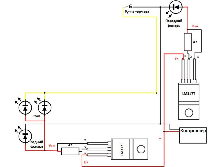 Схема подключения фонарей электросамоката. Замена контроллера