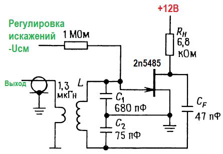 Конструкции генераторов. Генератор Колпитца с малыми искажениями