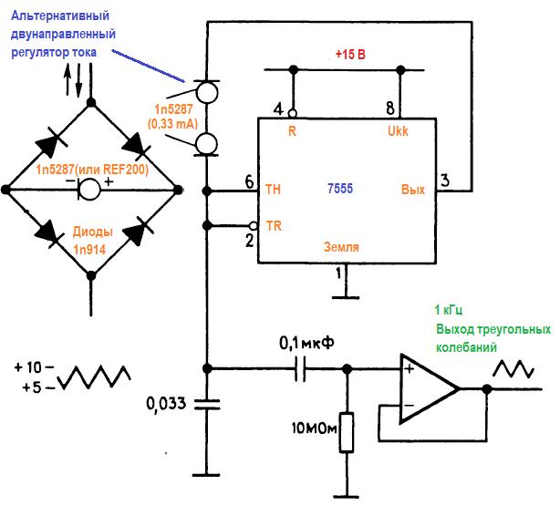 генератор треугольных колебаний