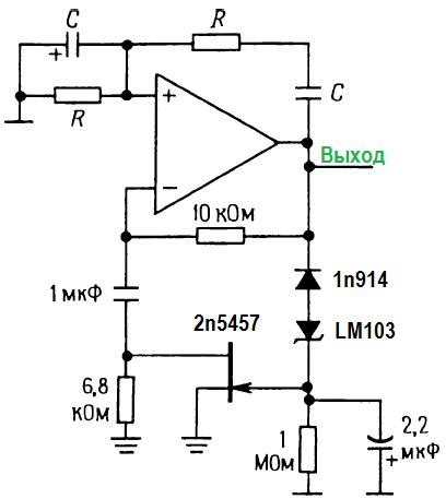 Конструкции генераторов. Мостовой генератор Вина 2 вариант