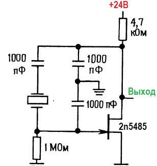 Кварцевый генератор. Вариант 2