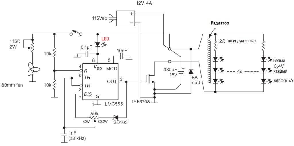 555 в качестве задающего генератора. Элементы оптоэлектроники