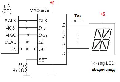 Подключение одиночного 16-сегментного индикатора к SPI шине. Элементы оптоэлектроники