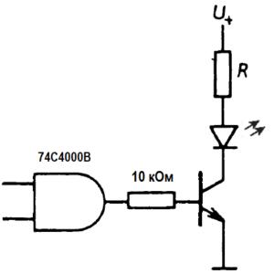 способы управления индикаторами на светодиодах 4